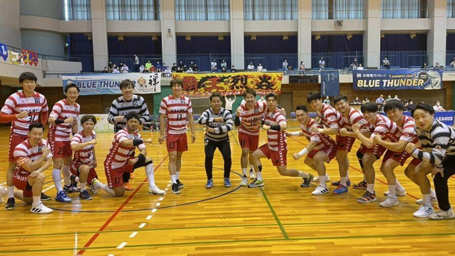 2021-22日本ハンドボールリーグ開幕しました!!